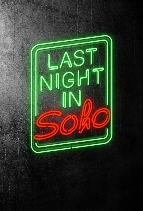 Prošle noći u Sohou