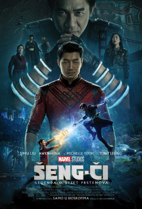 Šeng-Či i legenda o deset prstenova